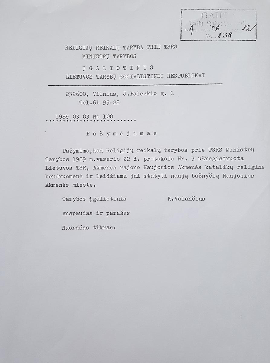 naujosios_akmenes_baznycios_dokumentai10.png