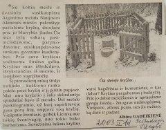 naujosios_akmenes_istorija9.jpg