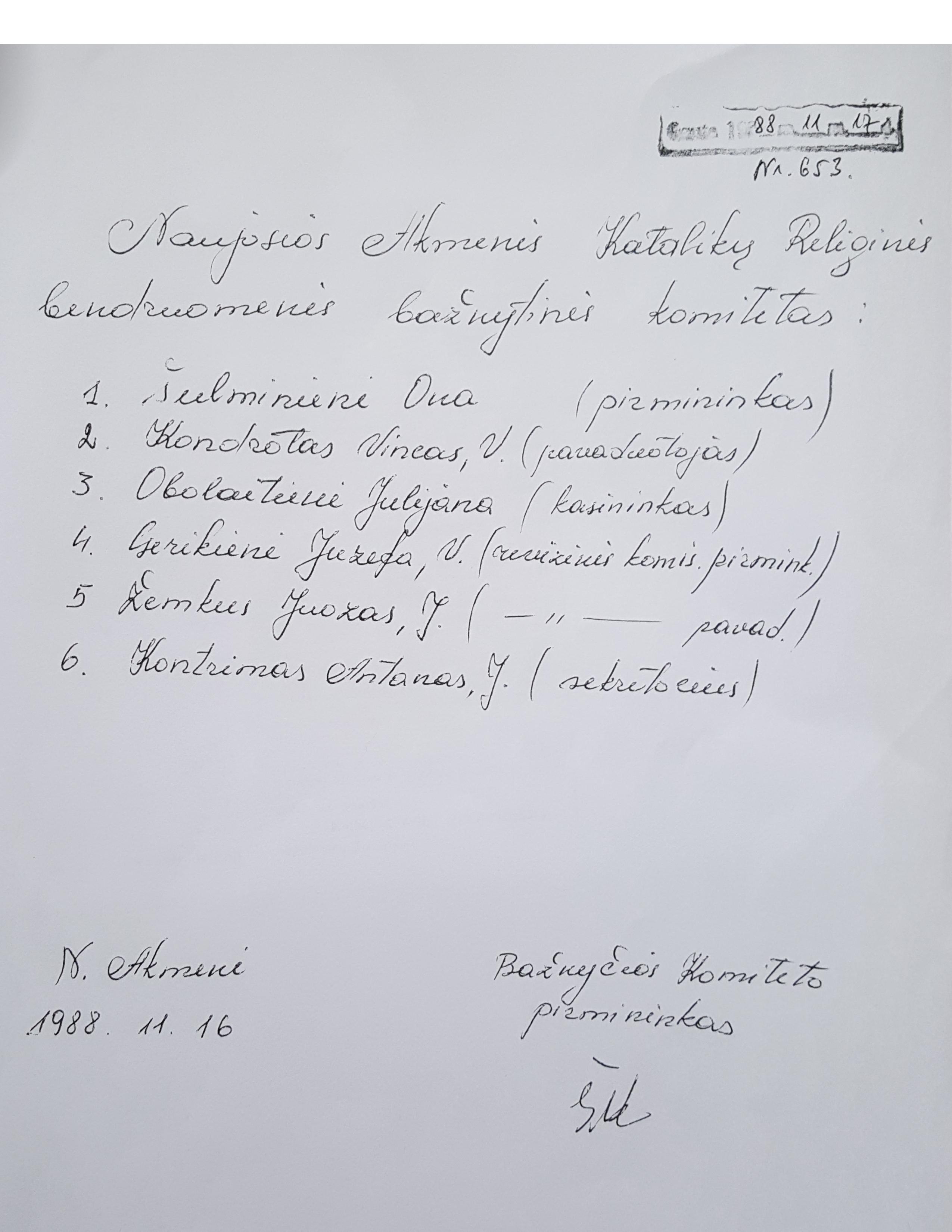 komitetas.png