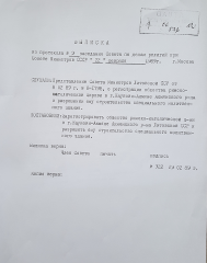naujosios_akmenes_baznycios_dokumentai9.png